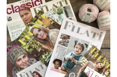 Журналы Filati Lаna Grossa